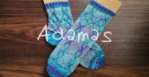 Feature Beitrag Adamas